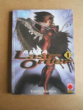 ALITA LAST ORDER Vol.1 - Alita Collection Planet Manga  [G370Q]*