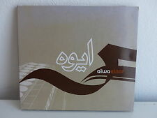 CD ALBUM AIWA ELNAR WKDCD101