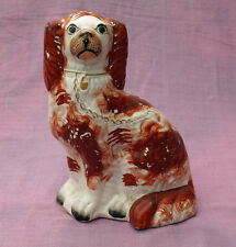 Antique victorian staffordshire dog, 9""