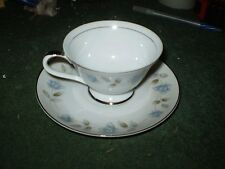 INTERNATIONAL SILVER COMPANY ELEGANT LADY CUP AND SAUCER SET  JAPAN