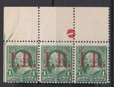 USA USED STAMPS R154 strip w/ in print INK SCREW mark  !! UNIQUE  !!  029  A415