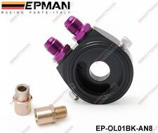 EPMAN RACING UNIVERSAL OIL FILTER COOLER SANDWICH PLATE ADAPTER BLACK AN8