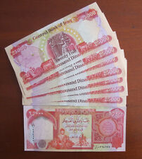 25,000 NEW IRAQI DINAR UNCIRCULATED 1 x 25,000 IQD