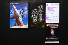 DODONPACHI DAI-OU-JOU Cave Sony Playstation2 PS2 JAPAN Very Good Condition !