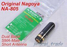 Original Nagoya NA-805 4cm Short Dual Band Antenna SMA-Male for Yaesu ICOM Radio