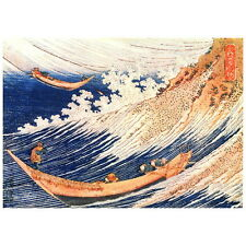 A Wild Sea at Choshi by Hokusai Deco FRIDGE MAGNET, Japanese Woodblock Print Rep