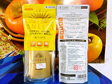 SHISEIDO ANESSA Perfect UV Sunscreen Aqua Booster 60ML SPF50+ PA++++ NIB 2016NEW