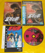SEGA AGES 2500 VOL.11 HOKUTO NO KEN Ps2 Versione NTSC Giapponese »»»»» COMPLETO