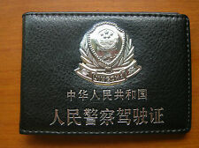 1999's series China Police Badge Driver's License ID Holder,Cattle Leather,New