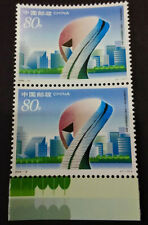 China 2004-12 China-Singapore Co'operation Suzhou Industrial Park 1v x 2 sets