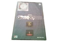 # Sega Saturn-Grandia w/CD: artwork & Game Guide (jap/jp) - New/sealed #
