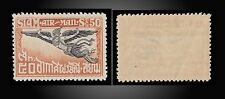 1925 THAILAND AIRMAIL GARUDA 50 SANTANGS BROWN ORANGE PERFORATION 14 MINT NH