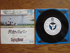 "GYPSY BLOOD Made In Japan JAPAN NOT FOR SALE / PROMO 7"" Miki Curtis Gipsy"