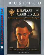 At the beginning of glorious days (DVD NTSC) [English subtitles) Peter the Great