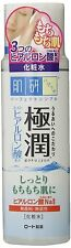 Japan HADA LABO Goku-jyun Super Hyaluronic Acid Hydrating Lotion 170ml 肌研极润保湿化妆水