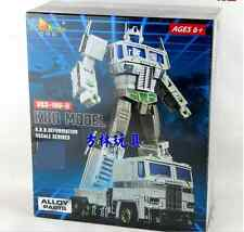 Deformation toys king kong MP-10V - grade V white version tongtian commander
