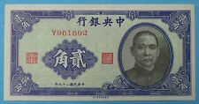 Republic of China 1940 The Central Bank of China 20 Cents Banknote Y961692 UNC