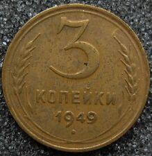 3 Kopeken 1949 UdSSR Sowjetunion CCCP , Kopeks  --  GUTER ZUSTAND  #2769