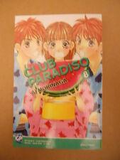 Club Paradiso Vol.8 2010 AI Morinaga edizione Gp Manga  [G718]