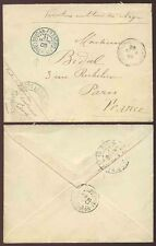 FRENCH SAHARA 1905 SOLDIERS MAIL LIGNE MARITIME TPO in BLUE TOMBOUCTOU