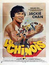 BIG BRAWL 1980 Jackie Chan, José Ferrer MICHEL LANDI Martial Arts FRENCH POSTER