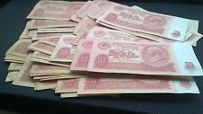 Russia USSR 10 Rubles 1961 BANKNOTES 100 pieces.
