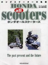 HONDA All Scooters: Catalog Colection Book