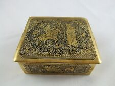 BRASS BOX,WOOD LINED, Middle Eastern Islamic Engraved Cairoware Ottoman