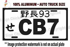 90 91 92 93 HONDA ACCORD EX LX DX CB7 JAPANESE LICENSE PLATE TAG JDM