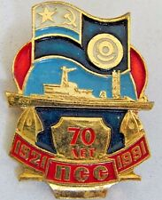 70 years of Search and Rescue Service of the Soviet Navy Rare Russian Pin Badge