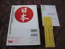 Pizzicato Five Retrospective : Tokyo Mon Amour Japan Book w OBI Nomiya Maki 5