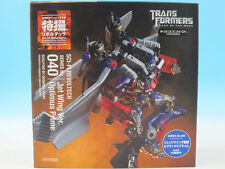 SCI-FI REVOLTECH SERIES 040 Transformers Jet Wing Ver. Optimus Prime Action ...