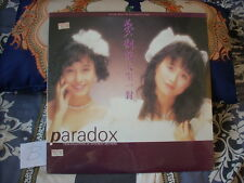 a941981 夢劇院  Paradox  LP Born As A Pair 天生一對 Sealed Copy ( B )