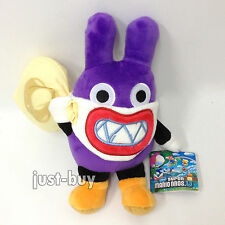 New Super Mario Bros. U Nabbit Purple Rabbit Plush Soft Toy Stuffed Animal 9""