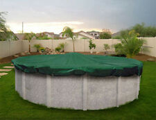 24' Round 10 YR Warranty Above Ground Swimming Pool Winter Cover