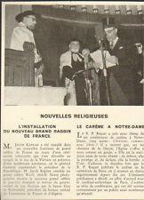 GRAND RABBIN JACOB KAPLAN PETIT ARTICLE DE PRESSE 1954