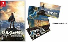 NEW The Legend of Zelda Breath of the Wild Amazon Limited Original 4 sticker set