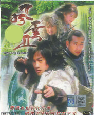 Wind and Cloud II 風雲 2 ( Episode. 1 - 42 End ) DVD Box Set