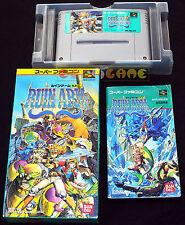 RUIN ARM Super Nintendo SNES Famicom Versione Giapponese NTSC ○○○○○ COMPLETO