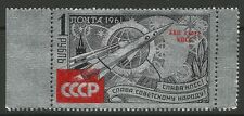 RUSSIA. 1961. Cosmic Flight Foil Stamp. SG:2636. Mint Never Hinged.