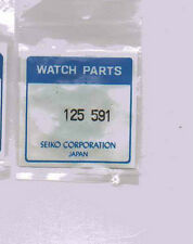SEIKO WATCH PARTS 125 591 TRAIN WHEEL BRIDGE OLD STOCK NEW (BAGGED)