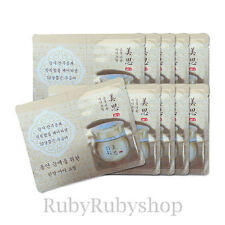 [MISSHA] MISA Geumsul Radiance Eye Cream Samples 10PCS [RUBYRUBYSHOP]