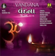 Vandana 2cd-  Gujarti Bhajan - SUR SAGAR - Various Songs