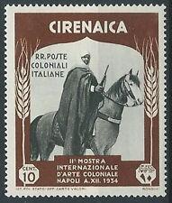 1934 CIRENAICA ARTE COLONIALE 10 CENT MNH ** - K019