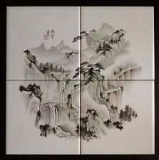 Fine Chinese Ink Tile Painting Moutain Landscape Scene SIGNED Sek Ting Art 4 Pcs