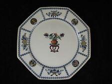 ANTIQUE WEDGWOOD TABLE & URN ORIENTAL OCTAGONAL PLATE