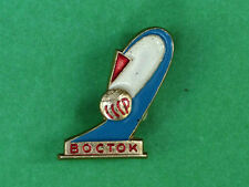 "USSR, Russian Soviet ""Vostok"" (East). Spacecraft 12 April 1961, Pin Badge."