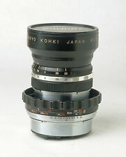 Komura Kohki 135mm f2.3 preset lens for Bronica S2 with focusing helical