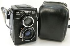 Virtually NEW! LUBITEL-166 UNIVERSAL Russian TLR Medium Format 6x6 LOMO Camera 7