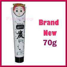 Daiso Japan Natural Charcoal Cleansing Foam Cleanser Face Pores Remove Blackhead